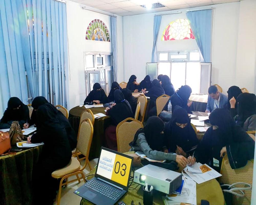 وحدة الاستشارات وبناء القدرات في المركز تنظم دورة تدريبية لكادر الوزارة النسوي